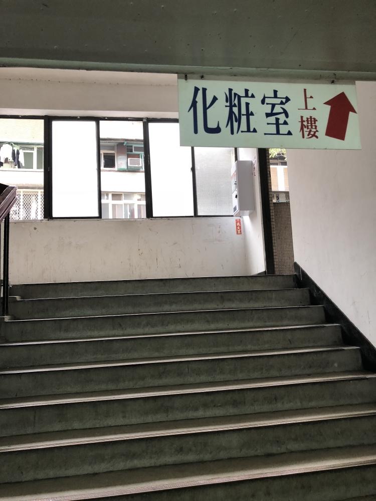 台湾台北コレクターズ・ビルの階段